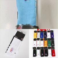 PLPJH High senza stampa Blue Pink Sweat Socks Molti Pallacanestro Sport Pink Calze in cotone Qualità di cotone Giallo Basket Colors BasketCall Sock