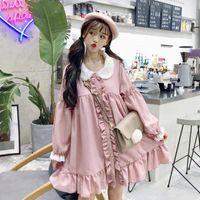Casual Dresses Lace Embroidery Doll Dress Women's Japanese Harajuku Ulzzang Female Korean Kawaii Cute Clothing For Women B121