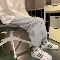 Men's Pants Summer Pure Color Straight Ice Silk Men Fashion Korean Loose Casual Streetwear All-match Drawstring