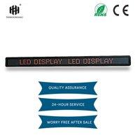 Honghao 디스플레이 전자 광고 앰버 컬러 P7.62 LED 실내 바 화면 빌보드 기호 이동 텍스트 보드