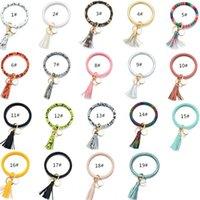 Fashion Rainbow PU Leather Round Tassel Bracelet Keyring for Women Trendy Big Circle Gringe Spot Keychain Accessories