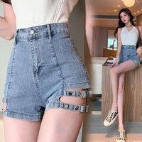 Women's Jeans Sexy Tassel High Neck Short 2021 Street Style Summer Fashion Denim Shorts Push Up Retro High-end