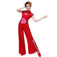 Vestuário de dança de fã Yangko roupas de mangas curtas chinês trajes folclóricos usam desgaste