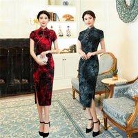 Ethnic Clothing Print Leaf Vintage Button Chinese Women Classic Cheongsam Sexy Slim Long Evening Dress Autumu Vestidos Mandarin Collar Qipao