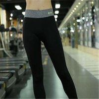 Hohe Taille Fitness Gym Leggings Yoga Outfits Frauen Nahtlose Energie Strumpfhosen Workout Laufende Activewear Pants Hohl Sport Training Tragen 014