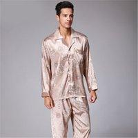 망 캐주얼 Sleepwear 패션 트렌드 긴 소매 카디건 버튼 Lapel Tops 바지 2pcs 세트 잠옷 봄 남성 느슨한 홈 두 조각 정장