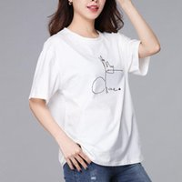 T-shirt Women's Summer 2021 Korean Version Of Loose Slim Fat Mm Size Short Sleeve Round Neck Jacket