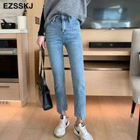 EZSSKJ 2021 Jeans Woman High Vita Pantaloni Crotaged Pantaloni Streetwear Denim Lavato Pantaloni a matita sollevamento nona donne