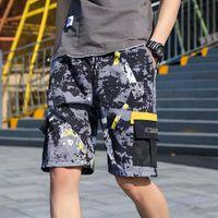 Camouflage Style Hommes Shorts Mode Fashion Streetwear Streetwear Shorts Homme Casual Jogging Harajuku Pantalon de survêtement Homme Shorts
