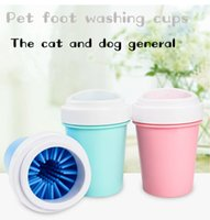2021 the latest pet foot washing artifact, cat and dog universal, small and medium dogs available