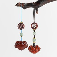Cell Phone Straps & Charms Red Sandalwood Wishful Chain Auspicious Cloud Lock Pendant Mobile Lanyard Case Custom Gift