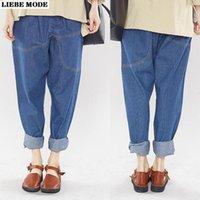 Women's Jeans 4XL 5XL Plus Size Elastic Waist Loose Mom Jean Boyfriend Women Straight Harem Pants Blue Black Denim Trousers