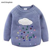 Mudkingdom 여자 스웨터 화려한 구름과 비가 풀오버를위한 니트 옷