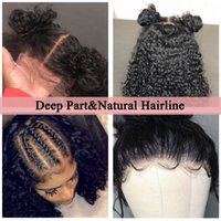 180 density short bob Kinky Curly Wig simulation Human Hair Brazilian synthetic lace front Wigs for Black Women daily