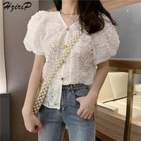 Women's Hoodies & Sweatshirts Hzirip lace blouses and v-cleavage for summer, elegant, casual, loose, chiffon, , ZVMN