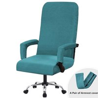 Chair Covers Elastic Office Lift Computer Cover Modern Anti-dirty Boss Rotating Seat Case Removable Thickened With Armrest
