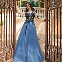 Dubai A Line Long Sleeves Lace Prom Dresses Scoop Neck Appliqued Sweep Train Tulle Formal Evening Gowns