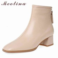 Meotina Winter Ankle Boots Women Natural Genuine Leather Thick Heels Short Boots Zipper Square Toe Shoes Female Fall Size 33 40 Booties