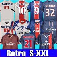 2001 2002 Ronaldinho psg Camisetas de fútbol retro OKOCHA LEROY 90 92 93 94 95 96 98 99 00 01 06 07 12 13 Camiseta de fútbol clásica de Beckham Uniformes de Ibrahimovic