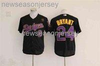 Сшитые # 24 КБ Черный с фиолетовым КБ Patch Cool Base Джерси Мужчины Женщины Молодежь Ретро Бейсбол Джерси XS-5XL 6XL