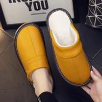 Slippers Winter Warm Home Leather Cotton For Men And Women Household Non-slip Thick-soled Fluffy Shoes