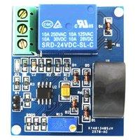 스마트 홈 컨트롤 DC 24V 5A 릴레이 실드 전류 감지 센서 과전류 보호 보호 모듈