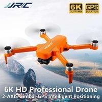 X17 DUAL HD Cámara Drone 5G WiFi 6K Ajustable Borstelloze Motor RC Quadcopter Photo Helicopter