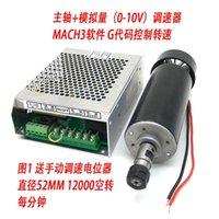 판화 기계 스핀들 ER11 500W 전용 전원 공급 장치가있는 고속 공냉 모터 12000 rpm 지문 액세스 제어
