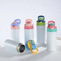 12oz Sublimation Kids tumblers Skinny Tumbler Blank Stainless Steel Double Wall Vacuum Sippy Straight Cups Water Bottle sea ship BWA7359