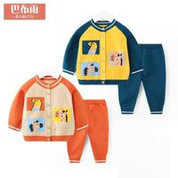 Pullover Spring And Autumn Baby Cotton Sweater Suit Two-piece Children's Knitted Born Clothes