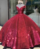 2022 Wine Red Ball Gown Evening Dresses For Quinceanera Formal Party Dress V neck Glitter Sequined Cap Short Sleeves Corset Plus size Puffy Skirt Sweet 15 16 Prom