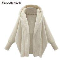 Kadın Ceketler Ücretsiz Devekuşu Rahat Moda Ceket Kış Sıcak Parker Ceket Katı Renk Kapüşonlu Uzun Kollu Peluş Rahat