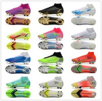 2021 Superfly 8 VIII XIV 360 النخبة FG Soccer Shoes Dragonfly CR7 رونالدو الدافع حزمة MDS 14 أحلام سرعة 004 رجل النساء بنين أحذية كرة القدم عالية المرابط US6.5-11