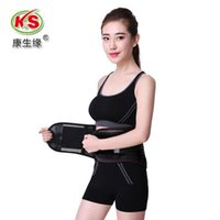 Lumbar Back Waist Support Brace Belt Female Fitness Gym Spor...