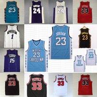 NCAA 1 McGrady North Carolina Heels 23 Michael Vince 15 كارتر تريسي 33 Pappen كرة السلة جيرسي