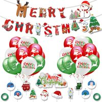 MerryChristmas Balloon Set Party Decoration Flag Pull Christmas Theme Cake Insert New Year Banner