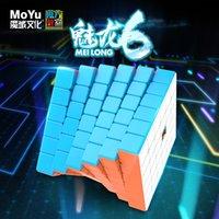 Moyu Meilong 6x6 mofang Jiaoshi مكعب 6x6x6 ماجيك مكعب 6 طبقات سرعة لغز مكعبات لعبة مصغرة حجم ألعاب تعليمية