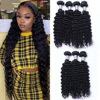Curly Brazilian Human Hair Weave Bundles 3 4 pcs Deep Wave Non Remy Extensions Natural Color for Black Women
