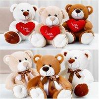 Oso corazón arco oso oso de felpa muñeca linda de dibujos animados oso oso regalo valentine s day regalo peluche juguetes 25 cm