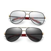Lunettes de soleil Tendance en métal Polarized Change-Changer de lunettes Modifier des lunettes de grenouille en plein air Vision nocturne de la nuit