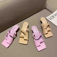 Slippers 2021 Summer Square Head Peep Toe Low Heel Shoes Women Outside Concise Slip-On Ladies Sandalias Mujer Size 35-39