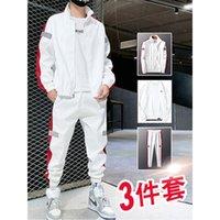 Chaqueta chaqueta para hombre primavera y otoño deportes y traje de ocio 2021 nuevo estilo coreano con volante guapo moderno conjunto
