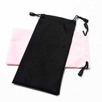 멀티 컬러 방수 휴대 전화 안경 저장 가방 휴대용 다기능 방진 풀 로프 가방을 재사용 할 수 있습니다