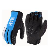 2021 Bicycle and motorcycle riding full-finger gloves, comfortable, wear-resistant and breathable