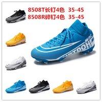 Novo tamanho grande longos homens quebrados spike spike sports shoes de futebol infantil pjs1