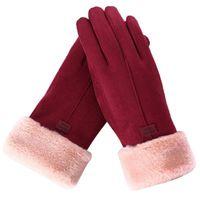 Radfahrenhandschuhe Mode Frauen Doppel Dicke Plüsch Furry Warme Herbst Winter Handschuhe Full Finger Weibliche Outdoor-Sportschirm