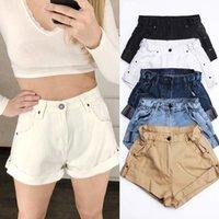 Гаумы женские белые джинсовые шорты мода хаки высокая талия широкая нога короткая джинсы эластичная талия винтажные шорты женские лето