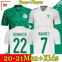 Fans player version Algerie 2021 home away Soccer Jerseys MA...