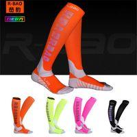 Sports Socks Professional Cycling R-BAO RB7708 Men Women Compression Stockings Outdoor Running Marathon