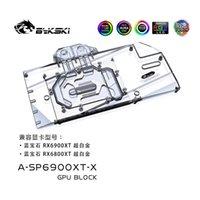 Bykski Bloque de agua Uso para Sapphire Radeon RX 6800XT / RX6900XT NITRO + TARJETA DE GPU / CUBIERTA COMPLETA RADIADOR DE COBRE RGB RGB FANS LIGHT FANS
